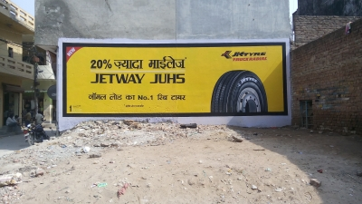 KGN Publicity - Advertising Wall Painting - 11