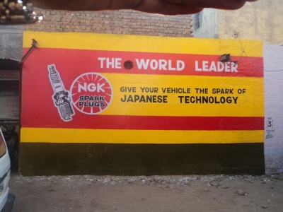 KGN Publicity - Advertising Wall Painting - 13