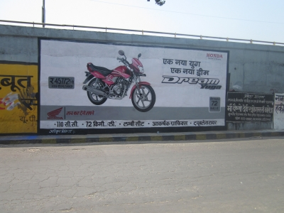 KGN Publicity - Advertising Wall Painting - 4