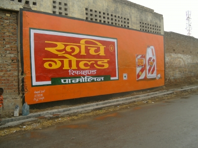 KGN Publicity - Advertising Wall Painting - 8