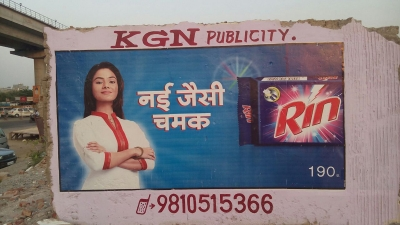 KGN Publicity - Digital Wall Painting - 14
