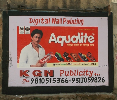 KGN Publicity - Digital Wall Painting - 3