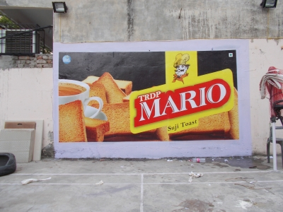 KGN Publicity - Digital Wall Painting - 6