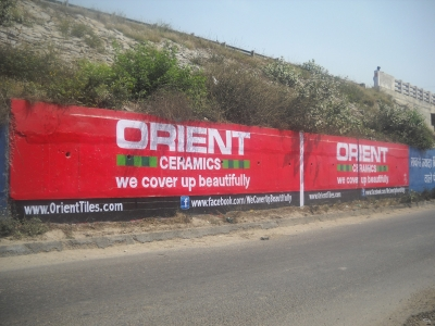 KGN Publicity - Highway Wall Painting - 11
