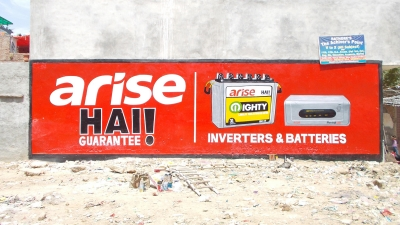 KGN Publicity - Highway Wall Painting - 12