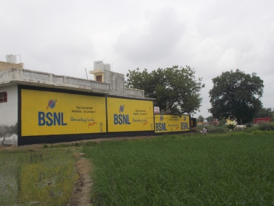 KGN Publicity - Highway Wall Painting - 25