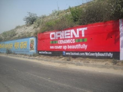 KGN Publicity - Highway Wall Painting - 28