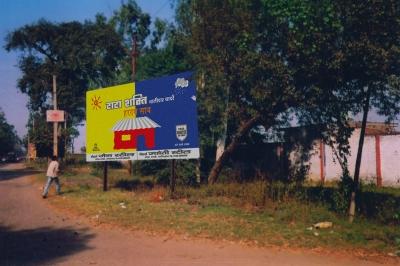 KGN Publicity - Hoarding - 6