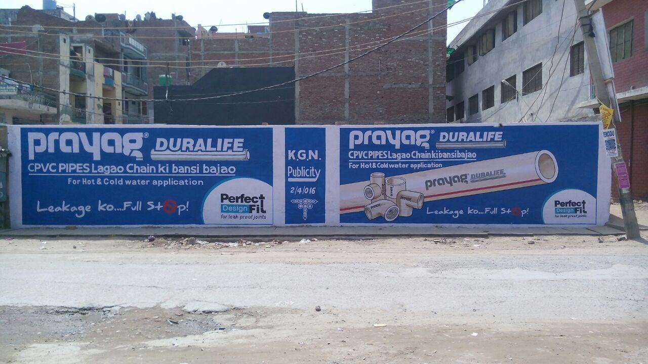 Kgn Publicity Digital Wall Painting Advertising